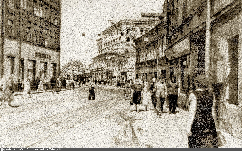 москва улица зацепа на старинных фото была сделана