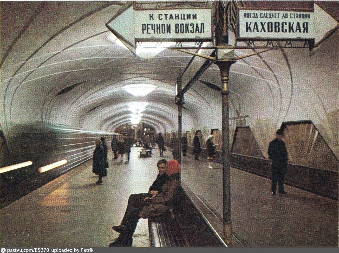 """1973: москва, метро и москвичи (11 фото) """" невседома - жизнь."""