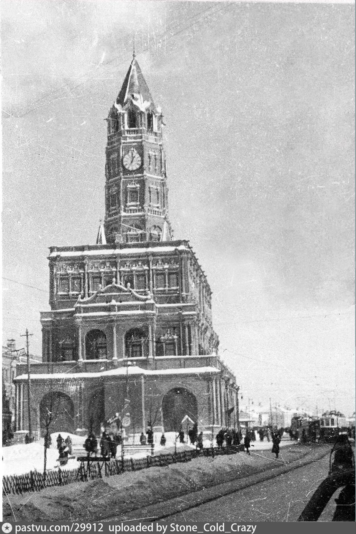 Сухарева башня картинки, рыбацкие