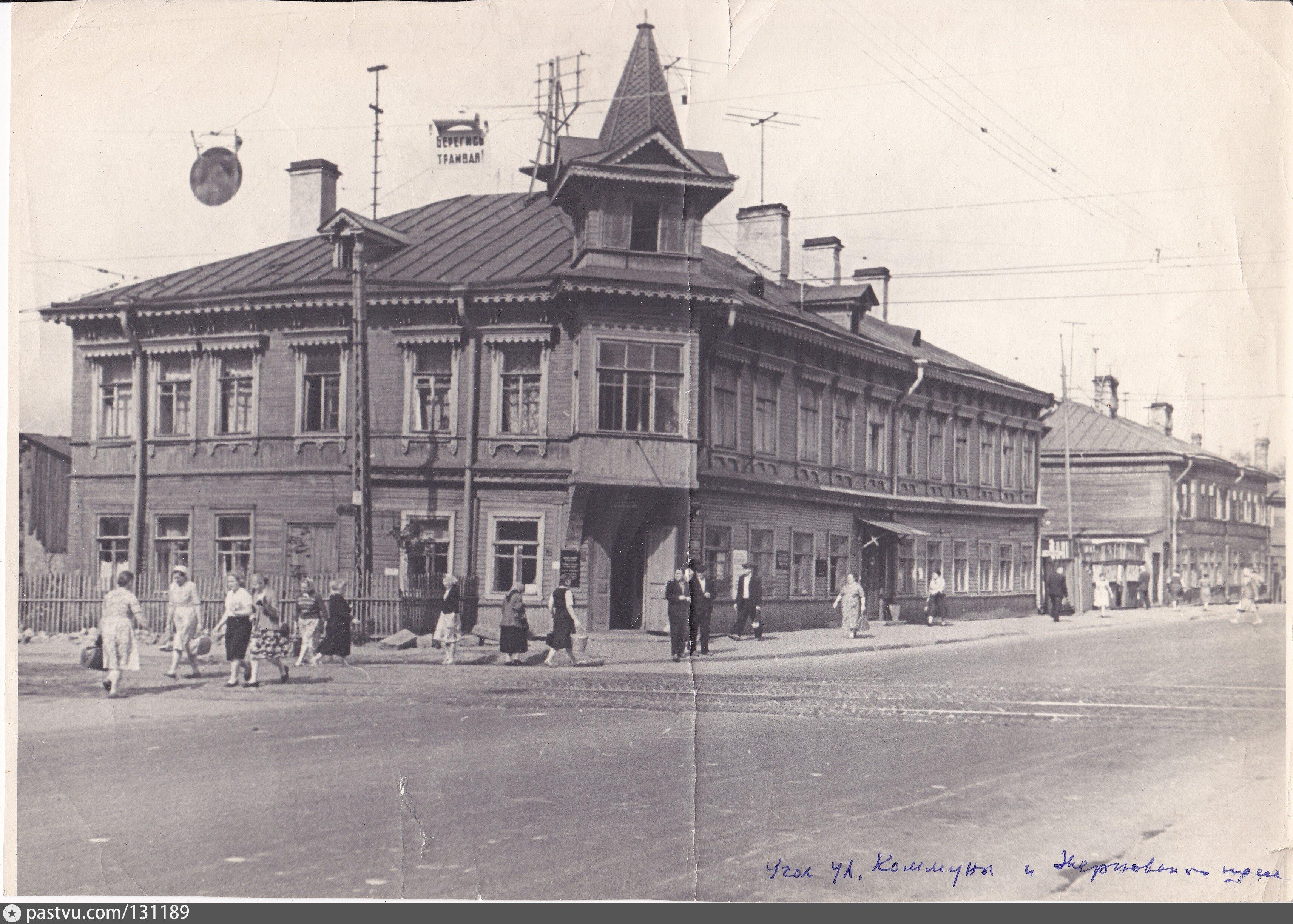 старые фотографии улицы коммуны традиции или