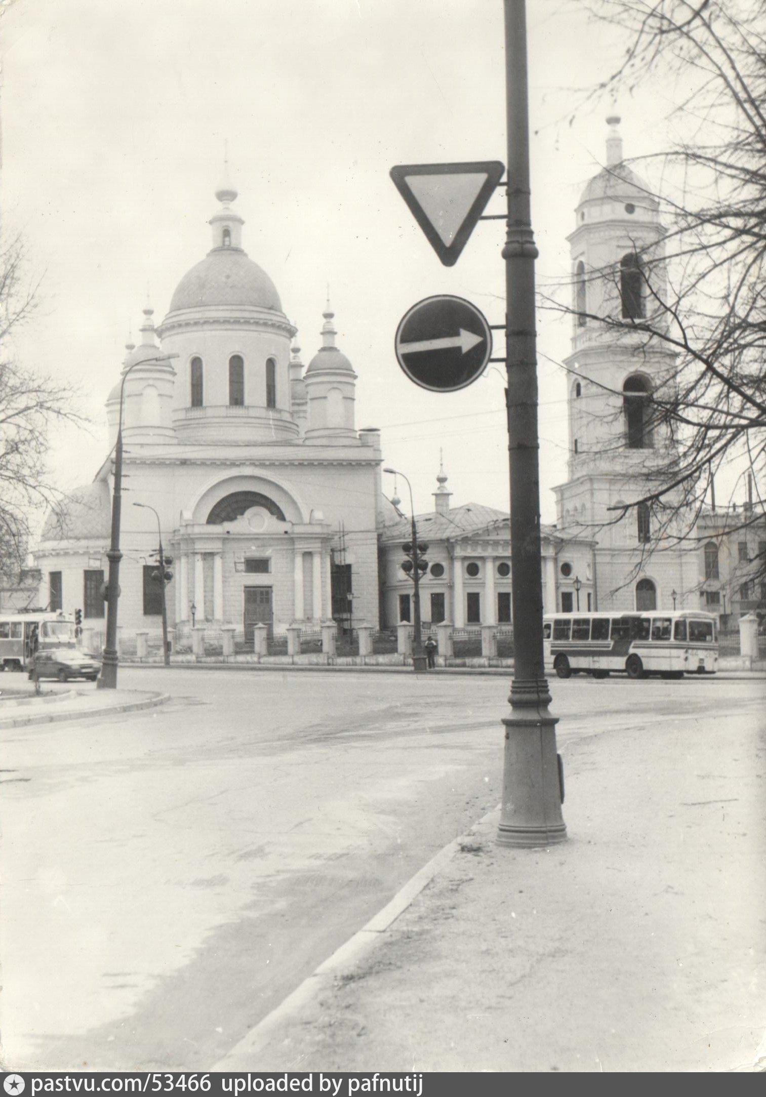 старые фотографии площади прямикова где