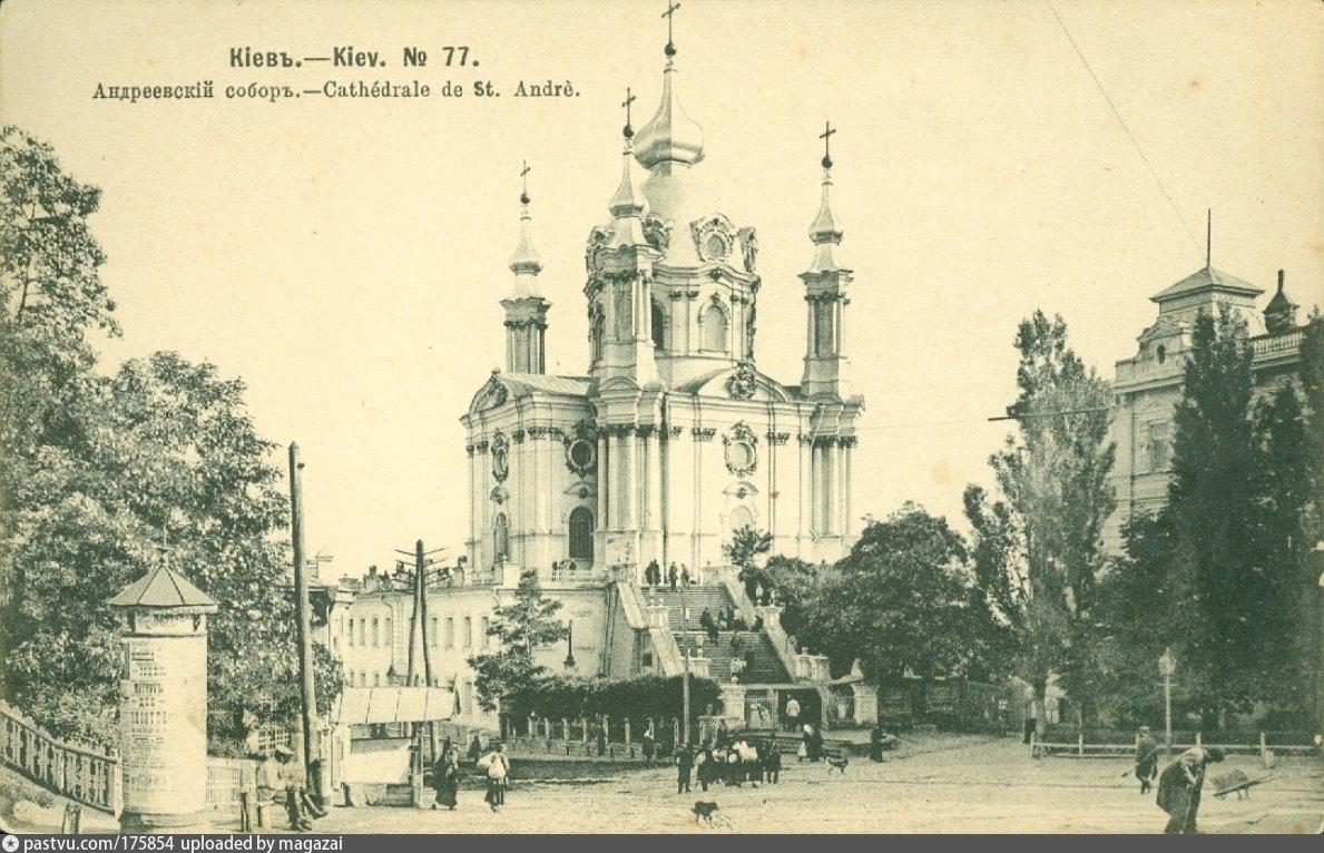Фото на открытку киев, день акушерки открытки