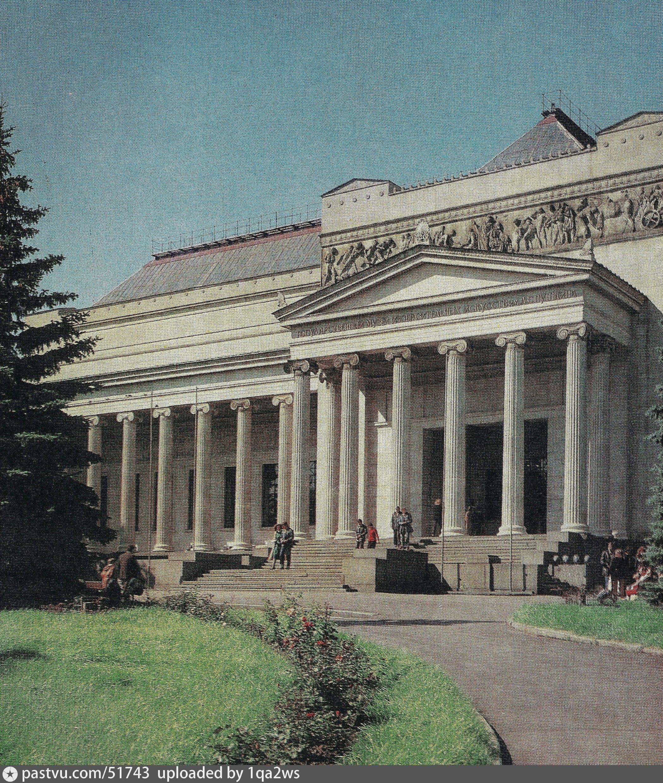 Музыка в картинках пушкинский музей