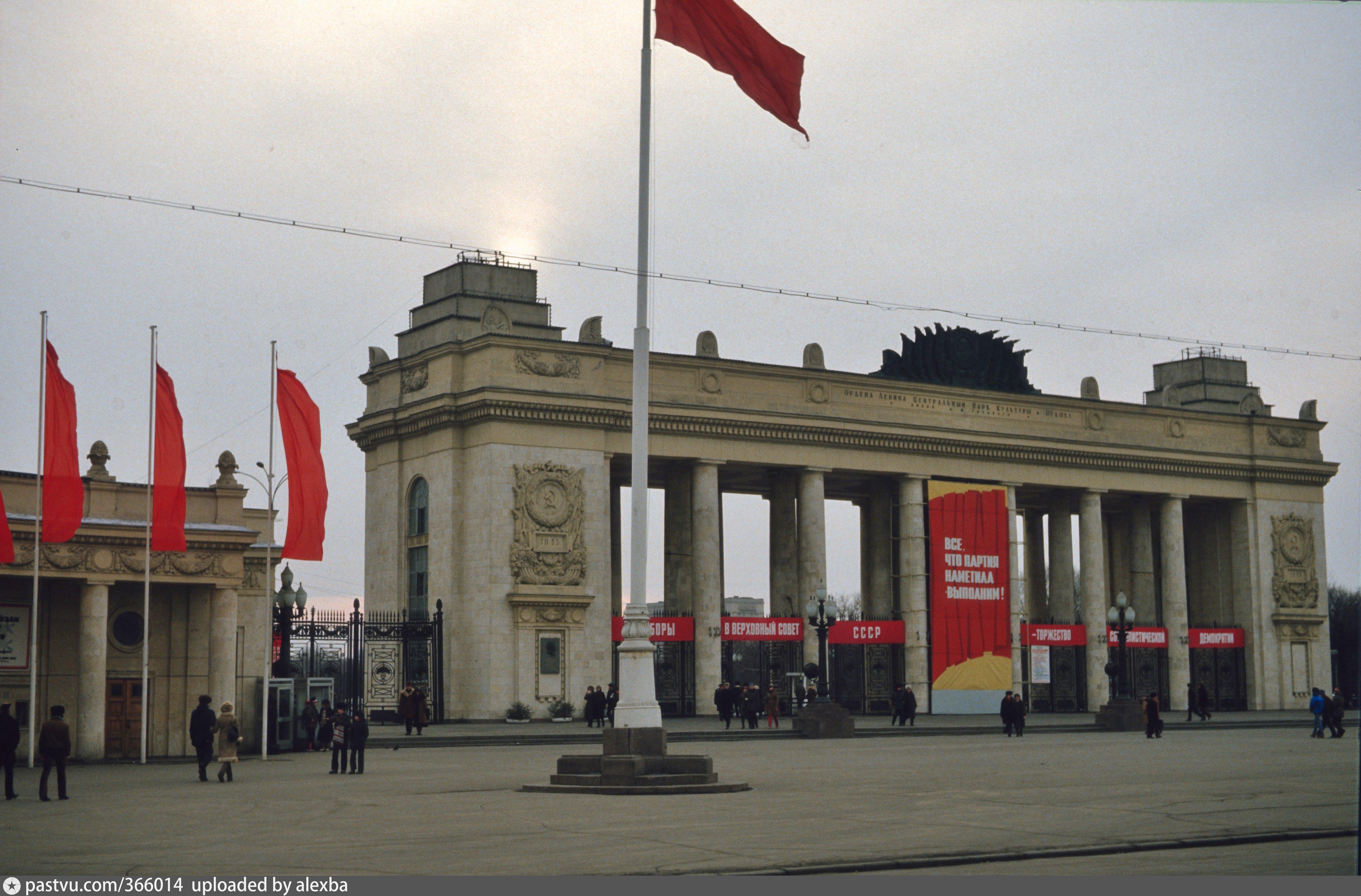 Санаторий Москва Гагра Абхазия фото отзывы цены 2017 сайт