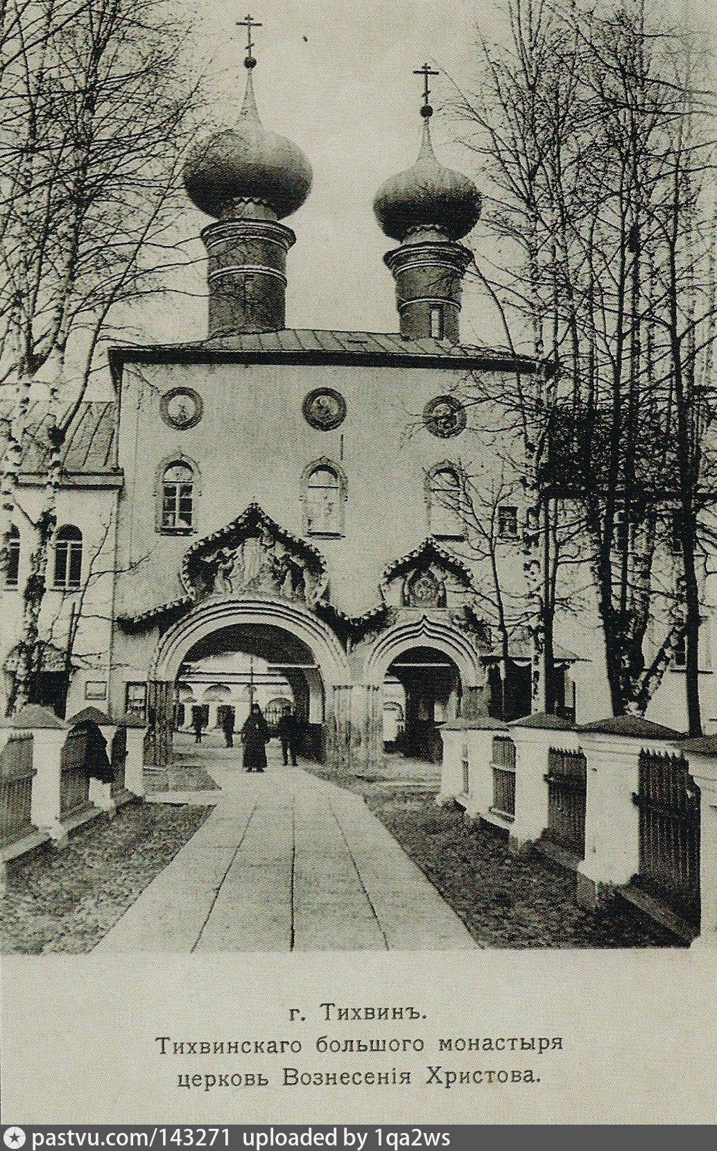 Картинки, тихвинский монастырь открытки