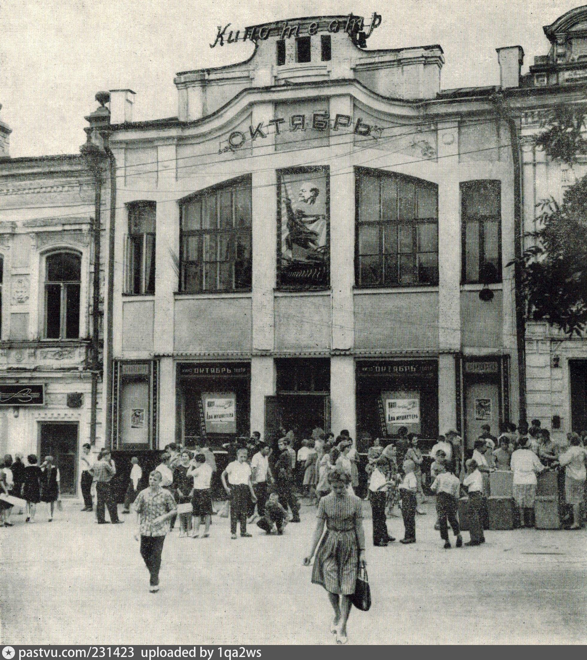 Ставрополь фото старого города 3