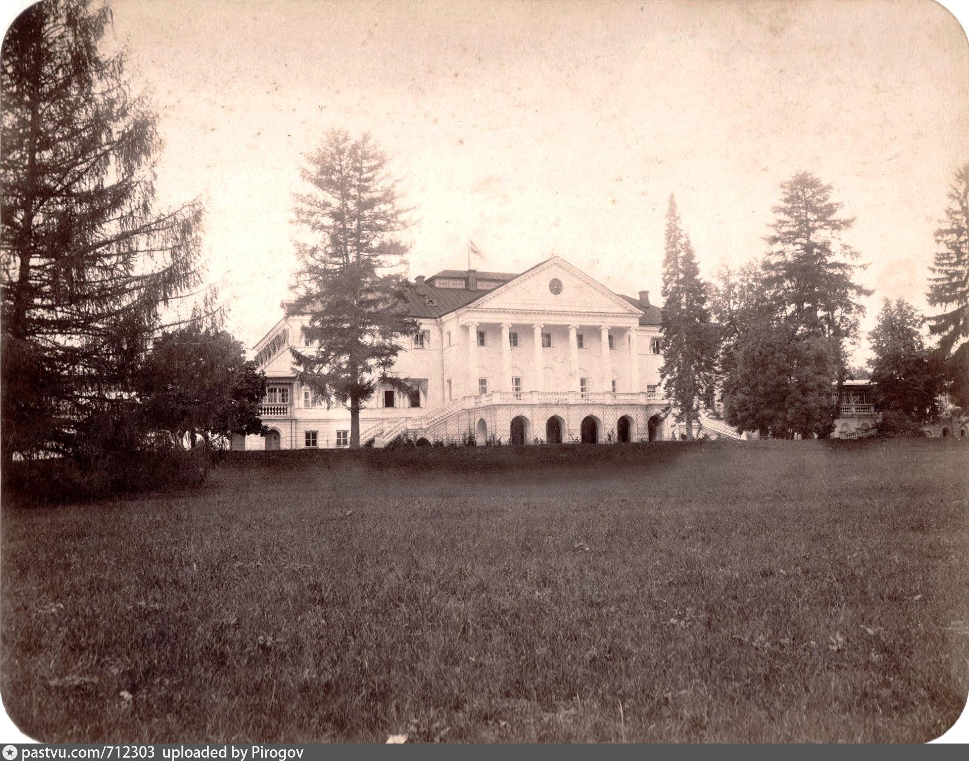Ольгово. Парковый фасад. 1880 – 1900гг. https://pastvu.com/p/712303