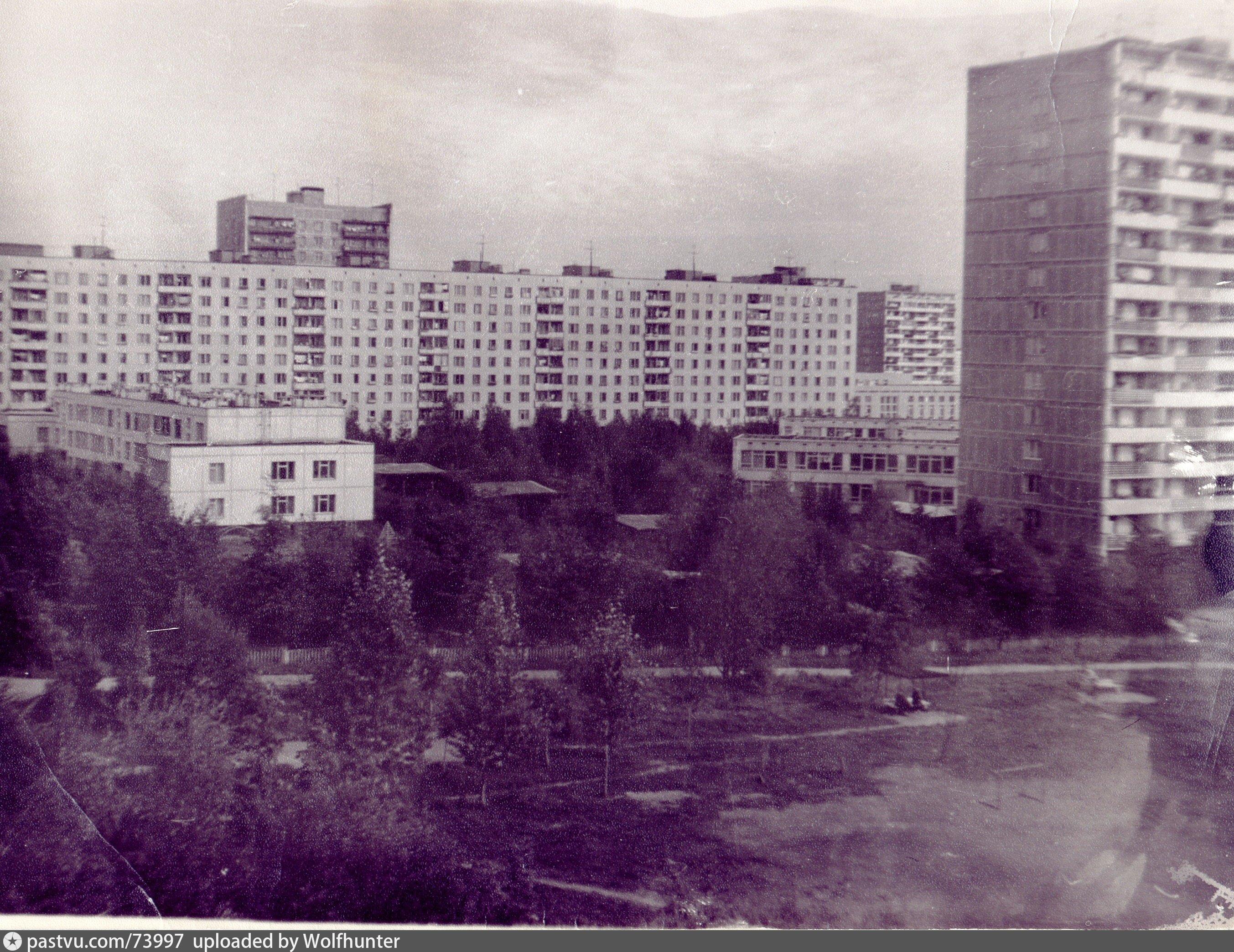старые фото ул красного маяка ермиши