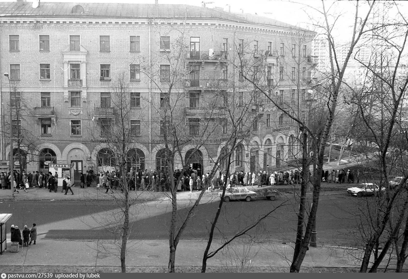 Старые фото онежской улицы в москве вынесла весь