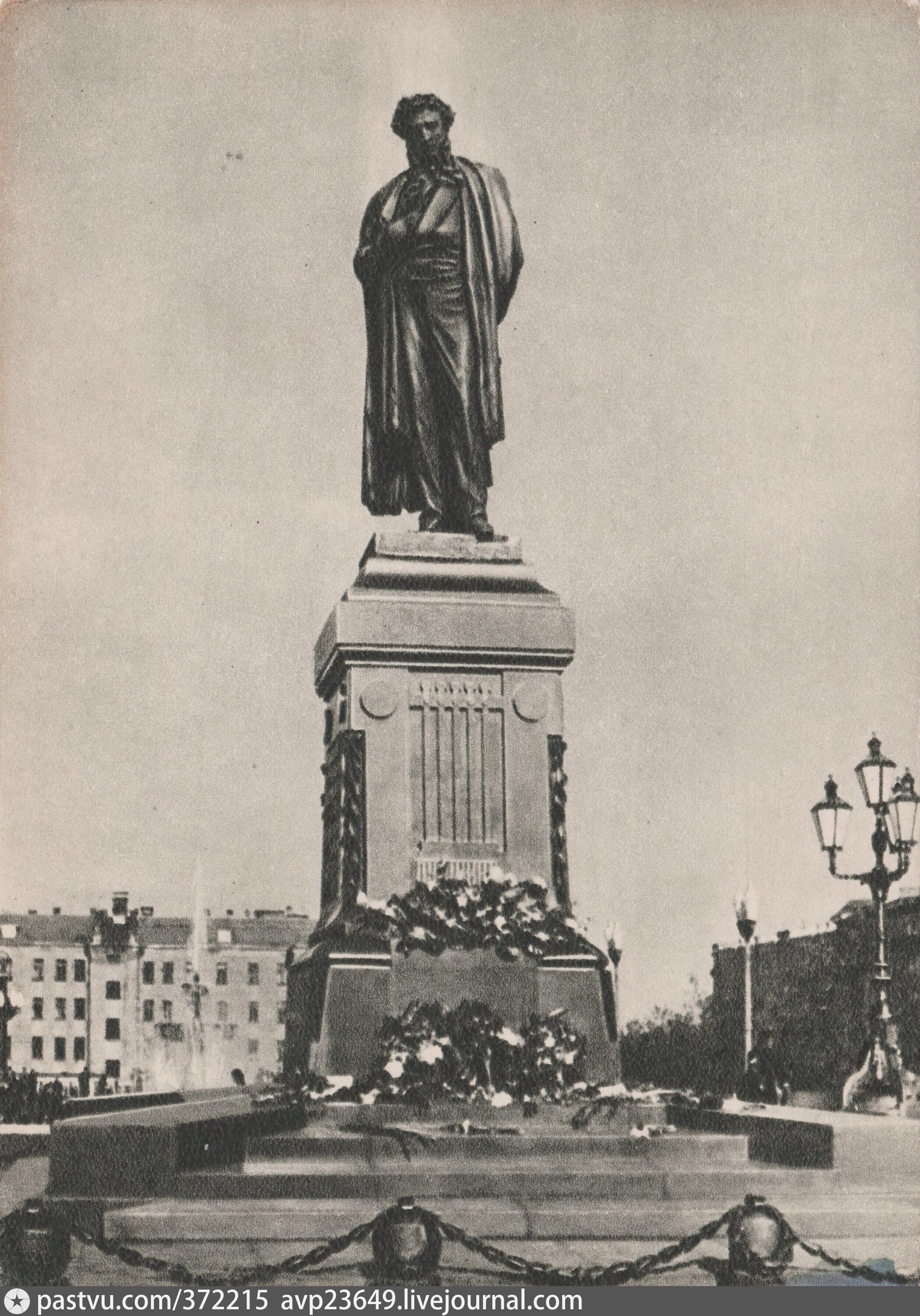 Открытка памятник пушкину, поздравления