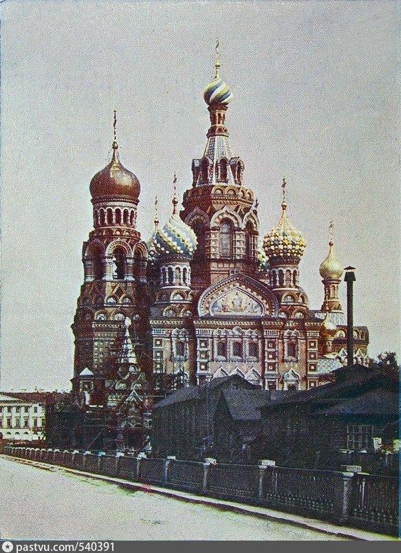 Старая открытка храм