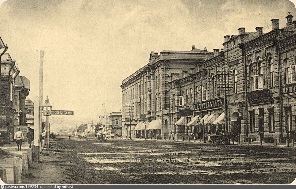 Улица Ленина Красноярск  Википедия