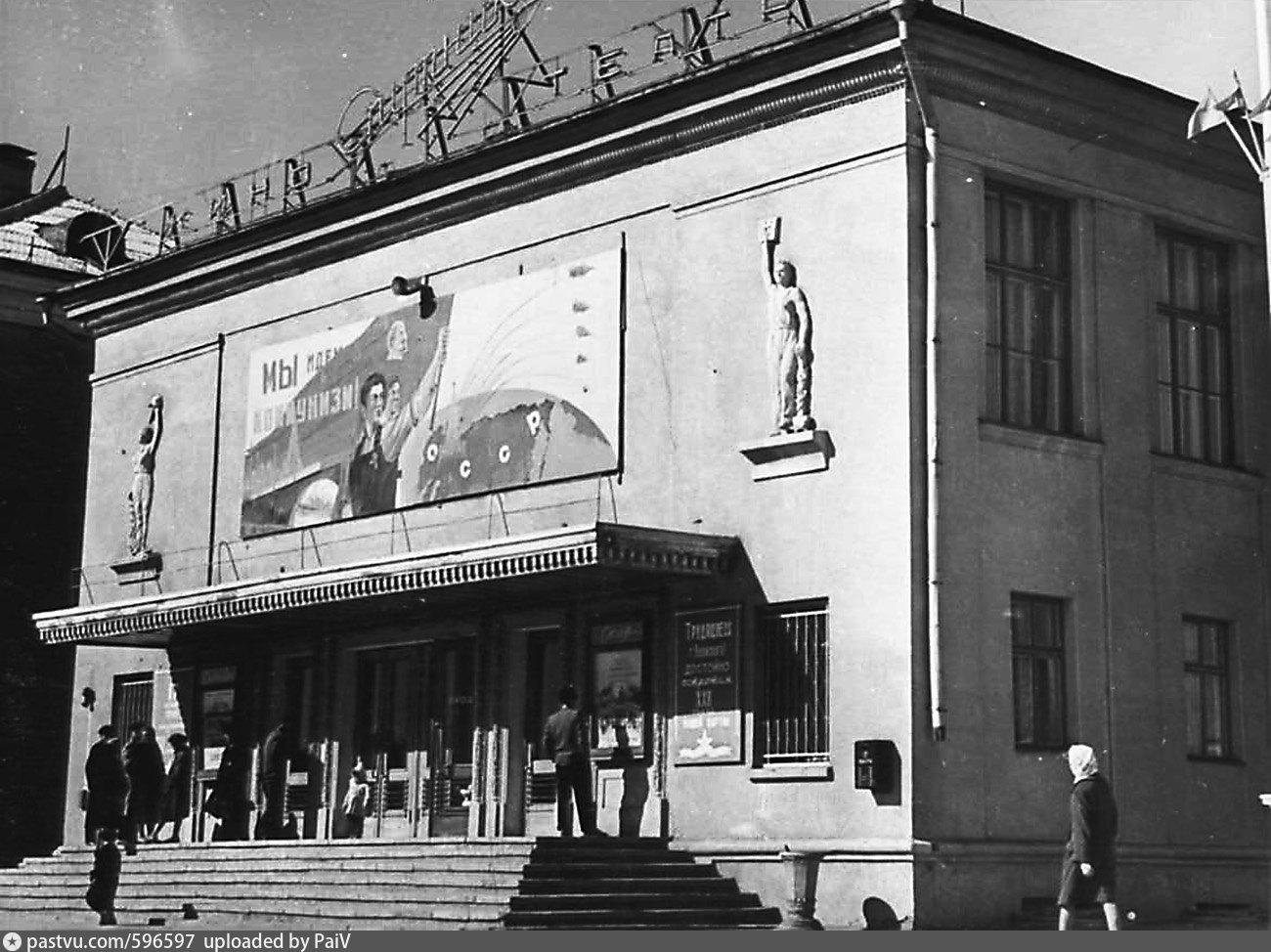 Кинотеатр спутник волжском картинки
