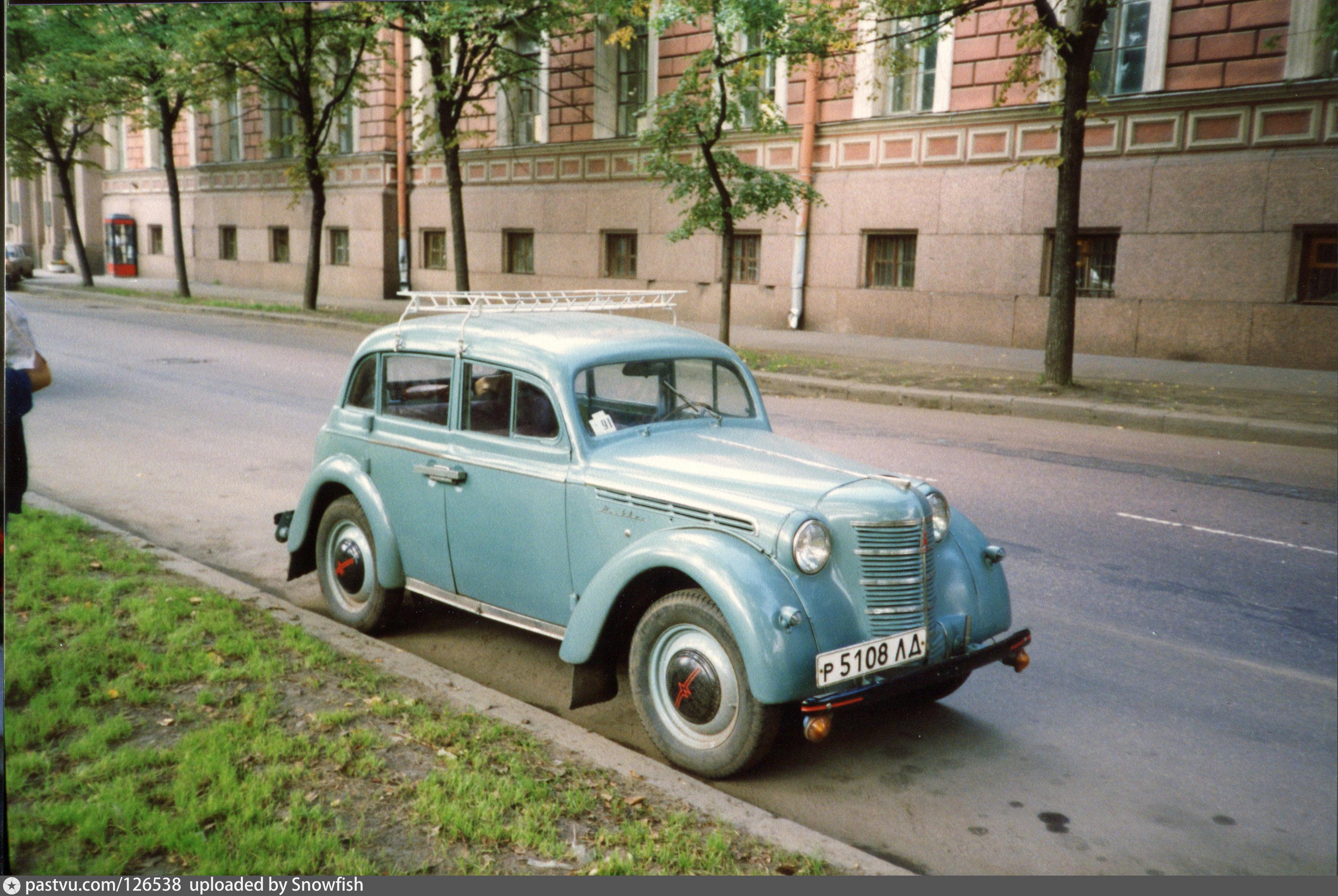 приятной, фото старых москвичей авто часть