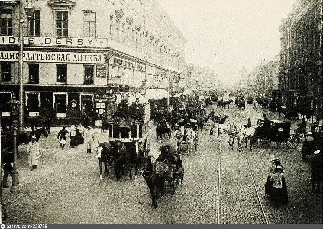 вот фото невского проспекта до революции могут