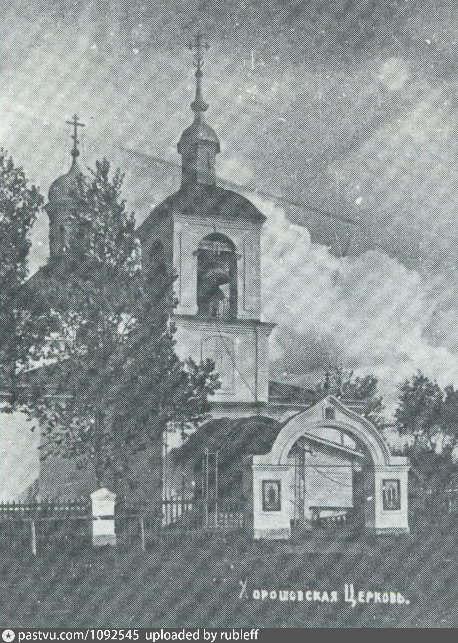 Фото 1900 – 1920 годов.