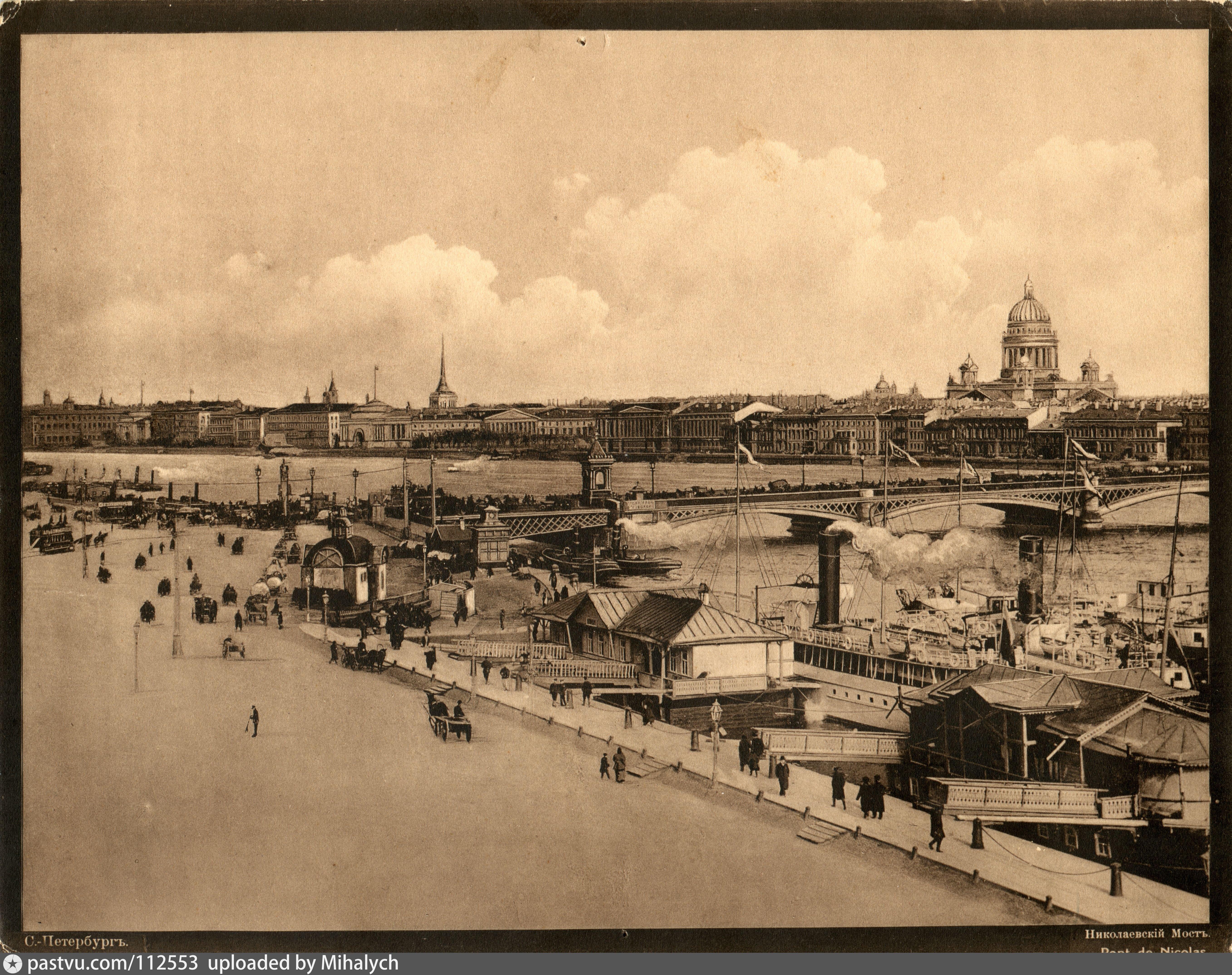 Старые фото города остров 7 фотография