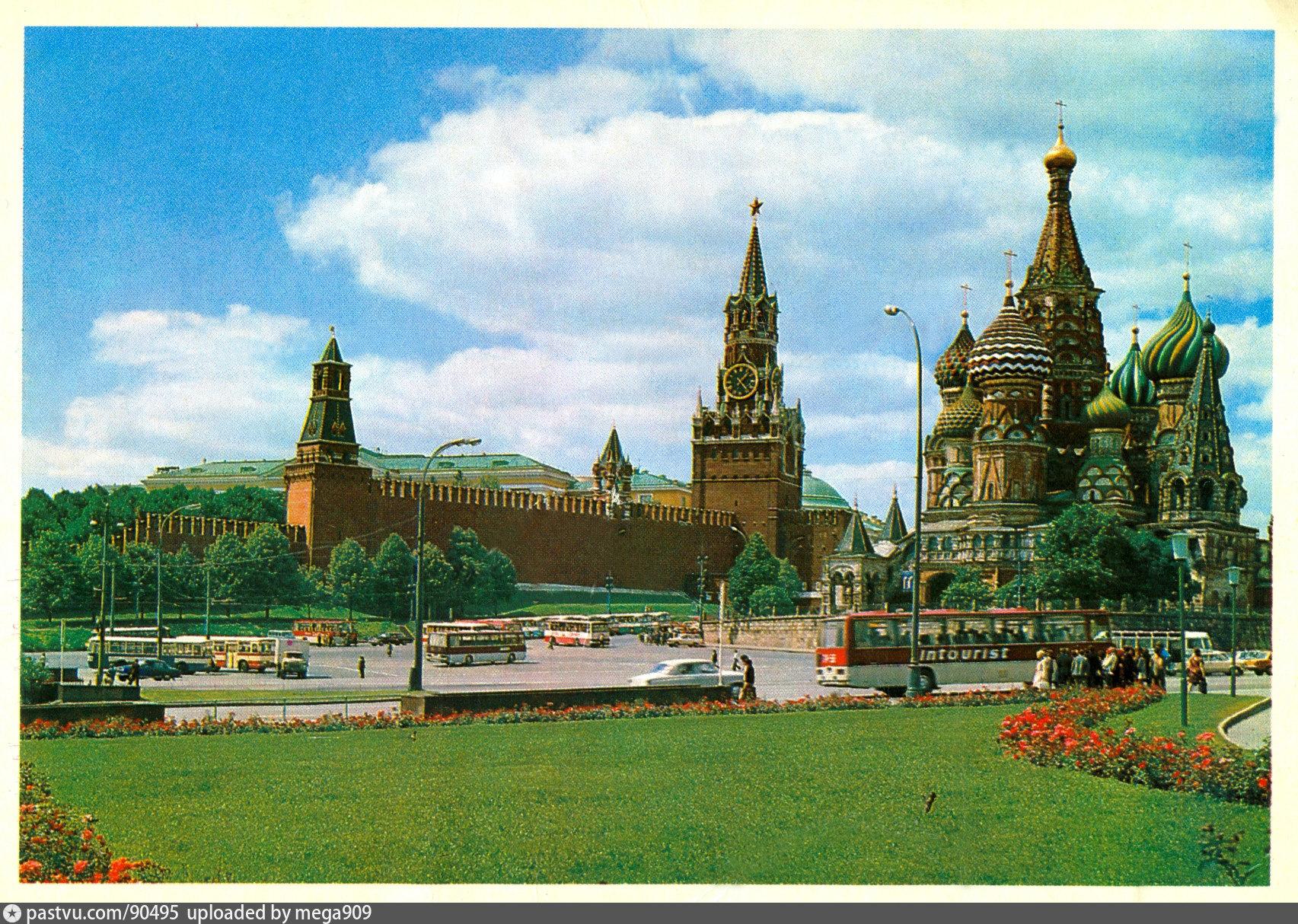 Вид кремля открытка, картинки