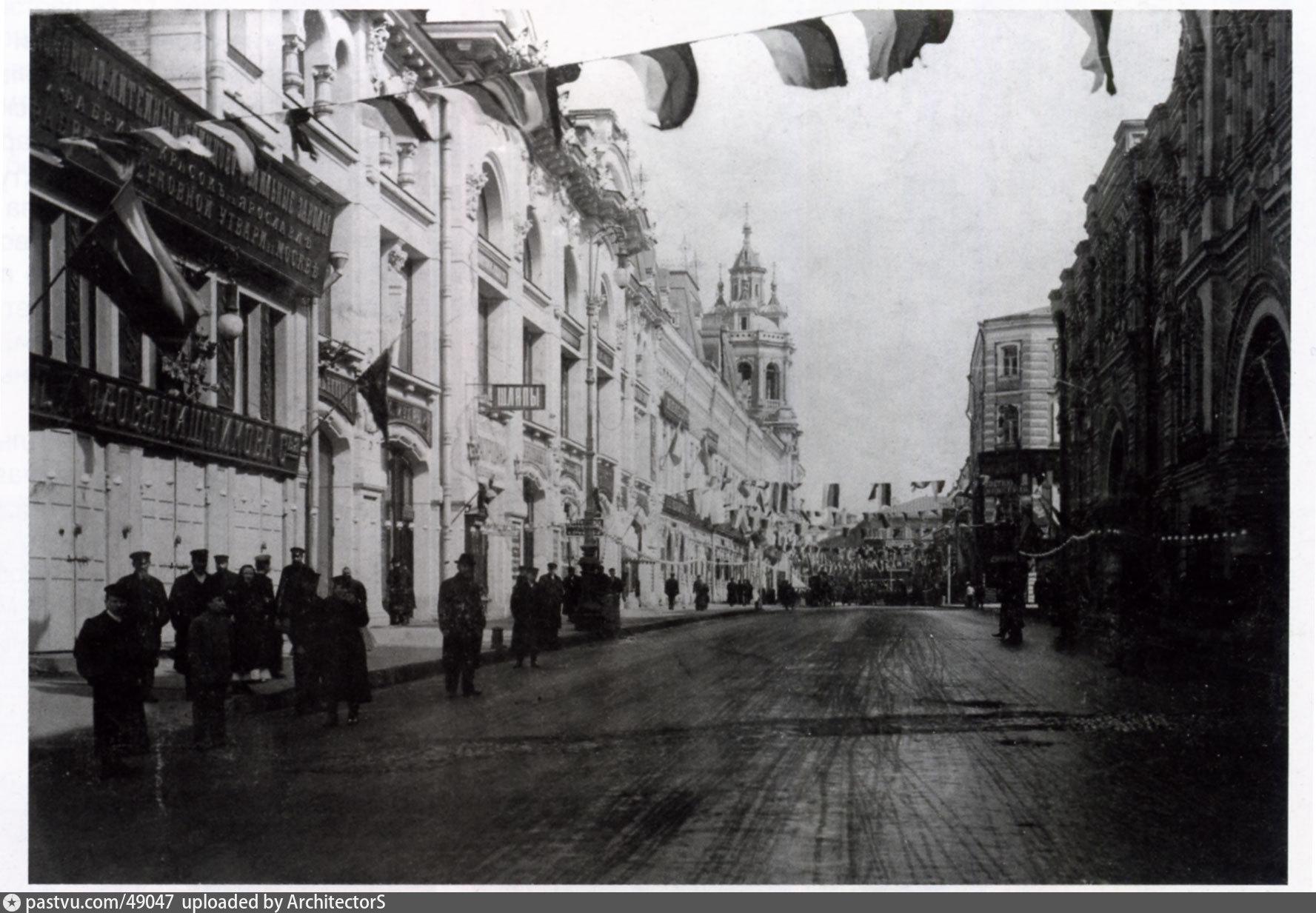 свои старые фото улицы городская г москва бюджетным туристам