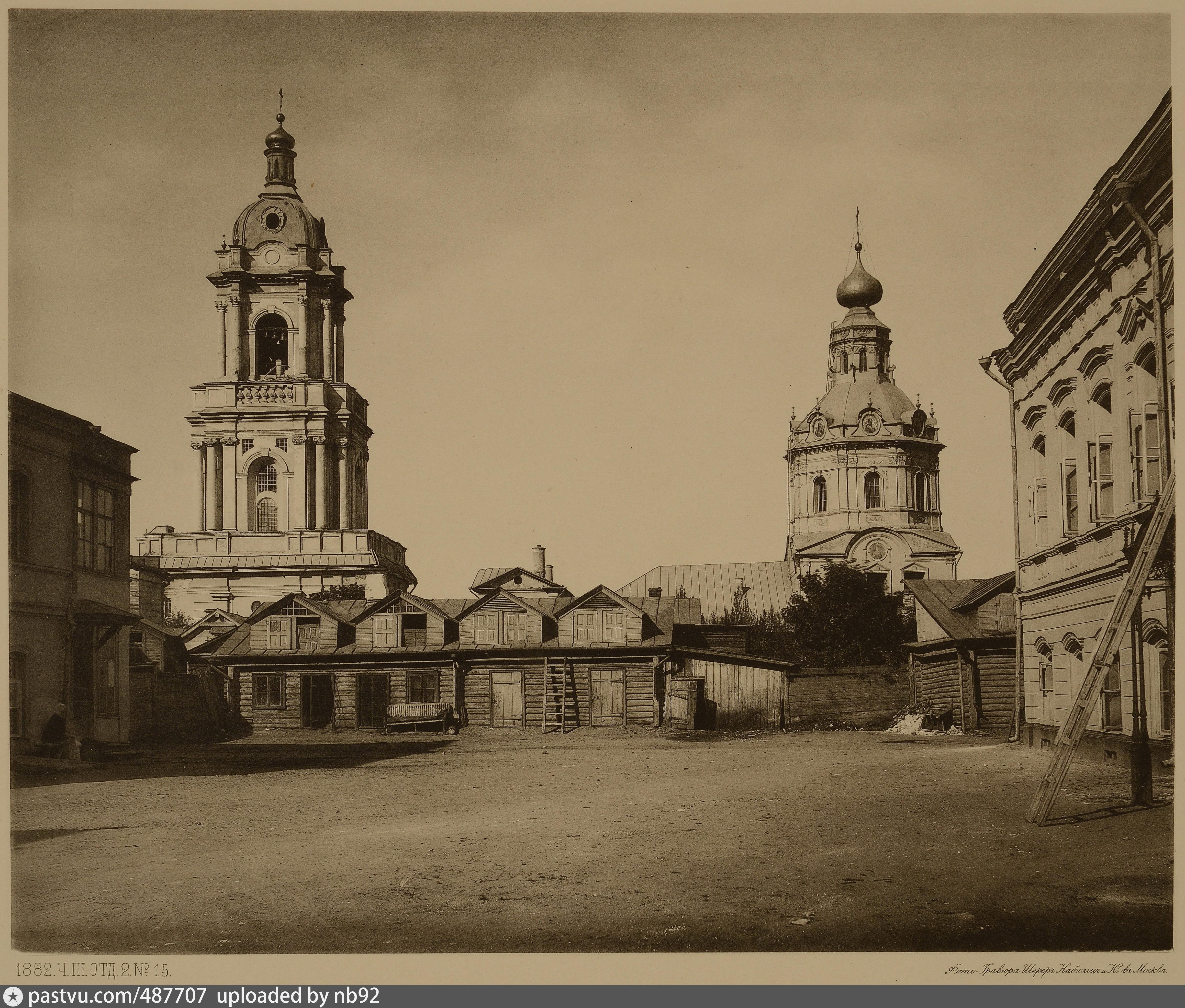 Какая церковь была раньше около метро арбатская