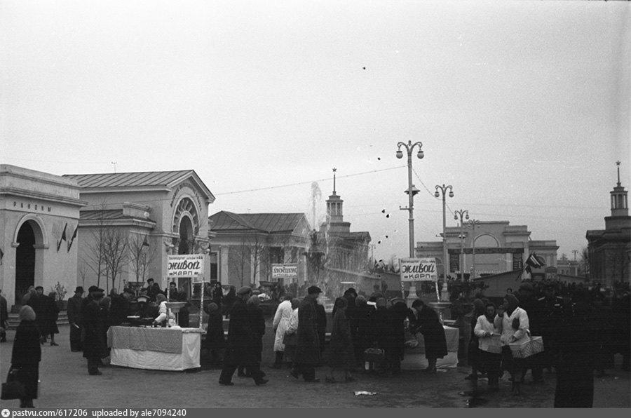 Рязань торговый городок старые фото