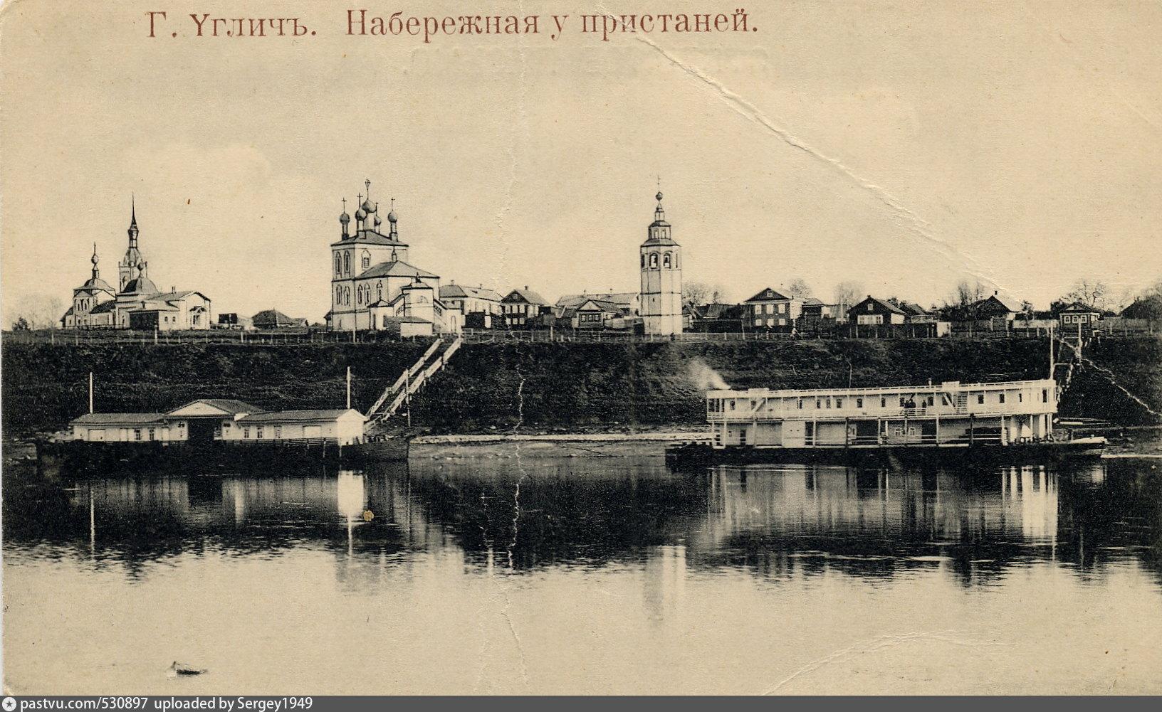 Углич старый открытки, картинки фото