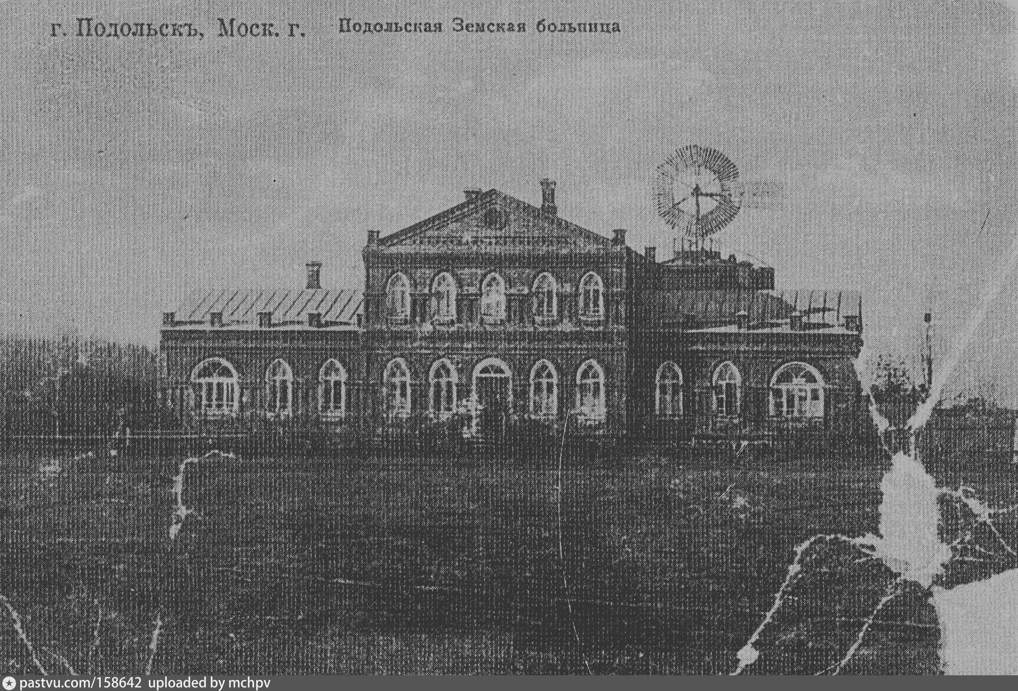 Так оно и есть. Тоже здание сфотографировано в промежутке между 1885 – 1914гг.