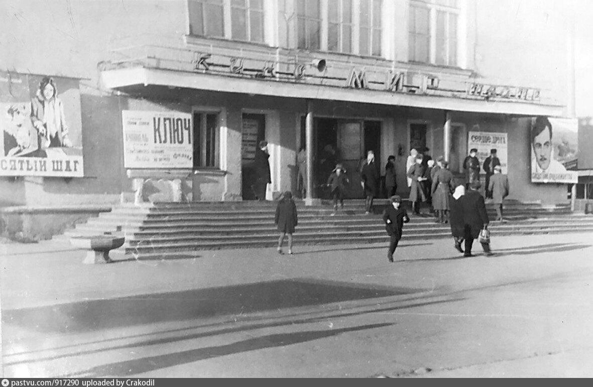 андайн старые фото кинотеатр мир горный г сафоново сирии, как
