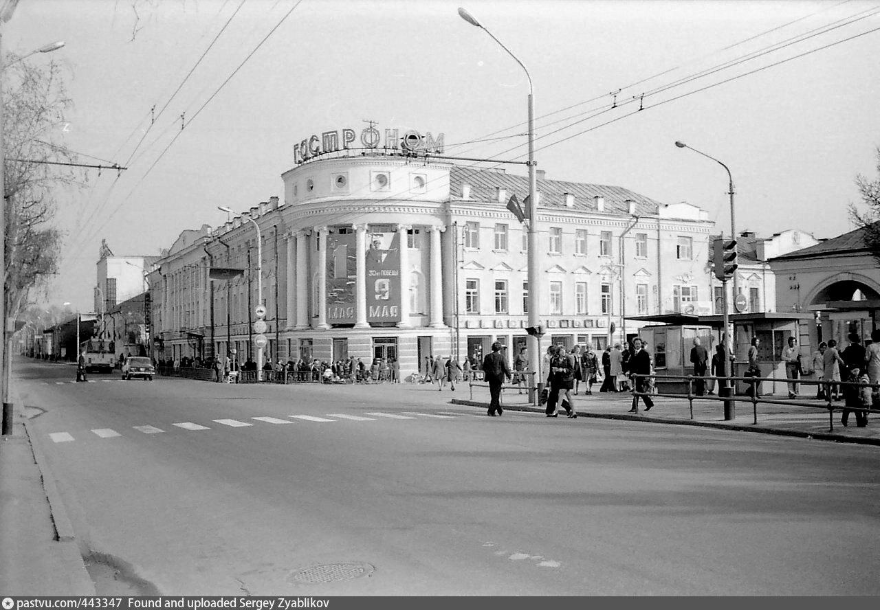 Фото старой костромы улица подлипаева 6