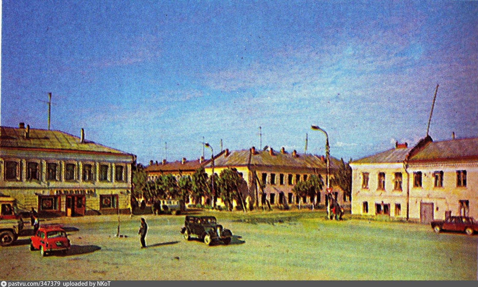 показать старые фото города можайск еще