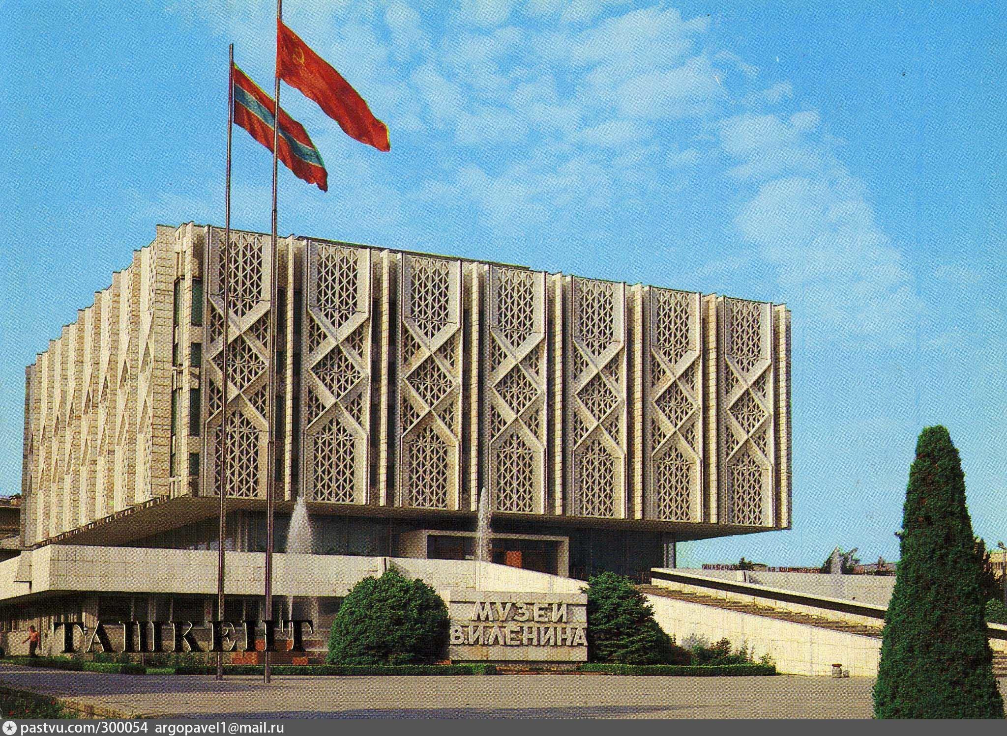 Ташкент советские открытки
