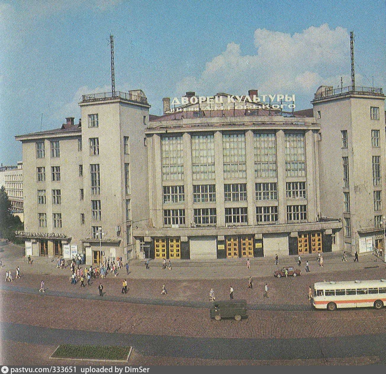 фото ленинград дк им капранова всего