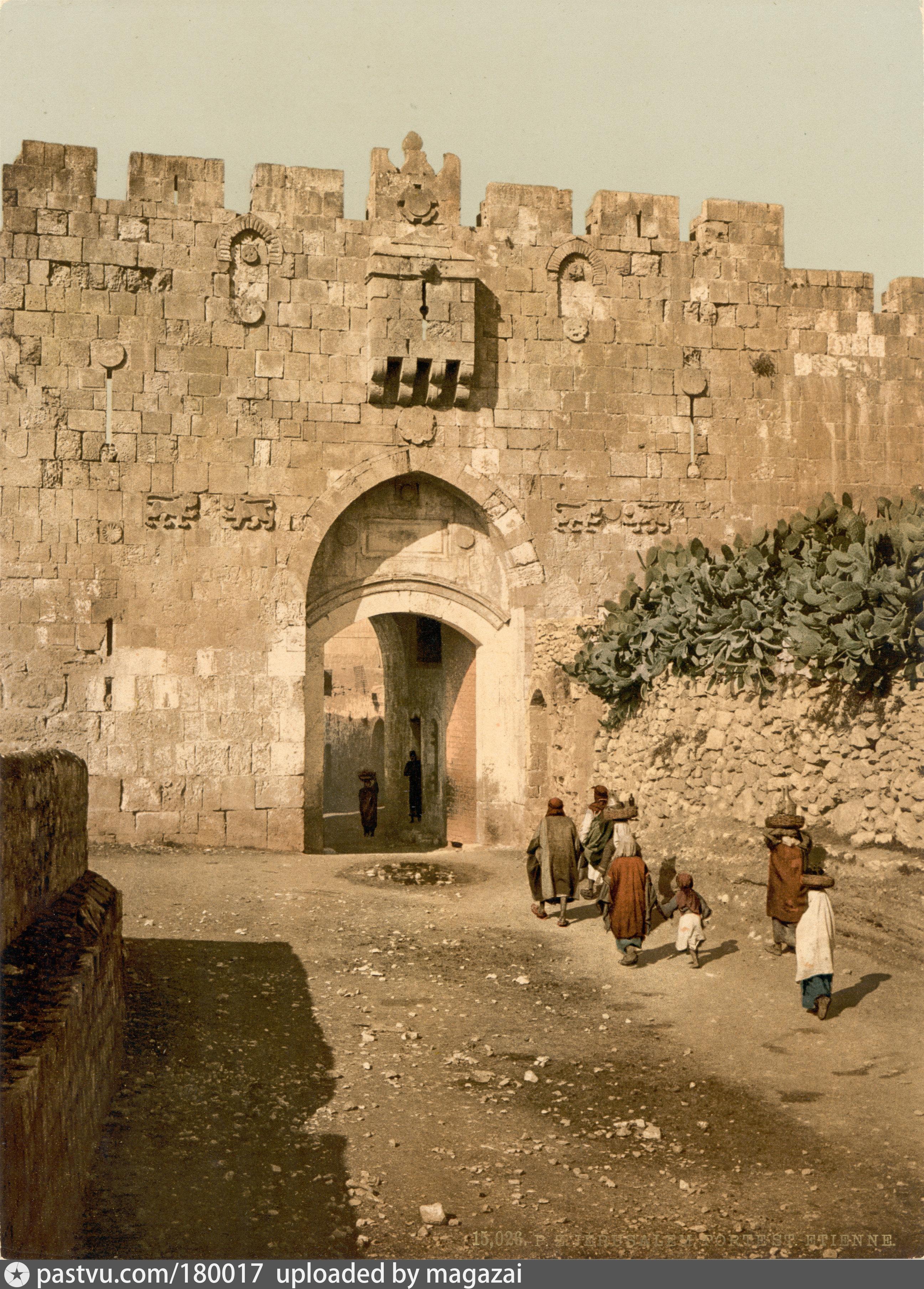 Dating sites in jerusalem
