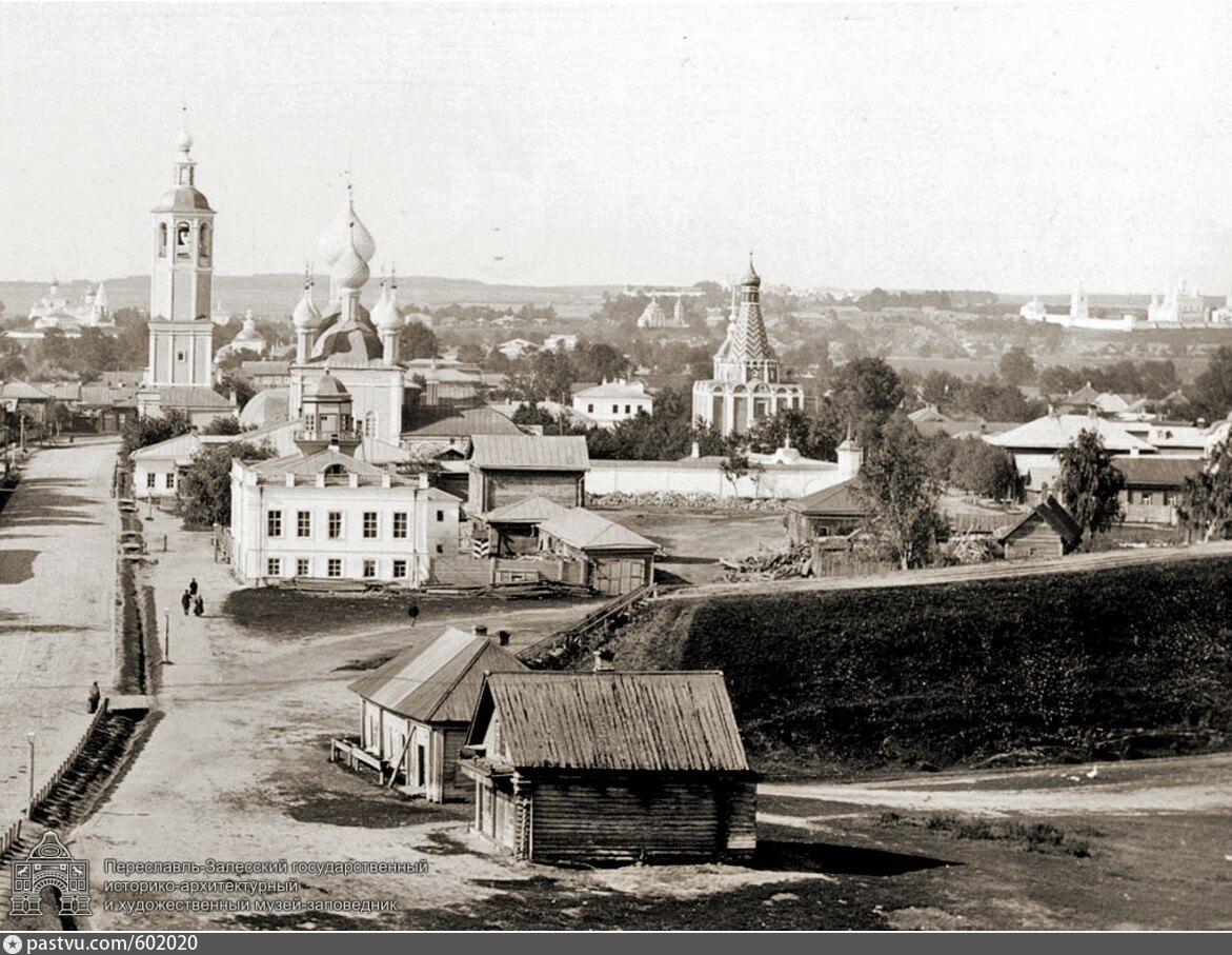 Открытку, открытки старого переславля-залесского