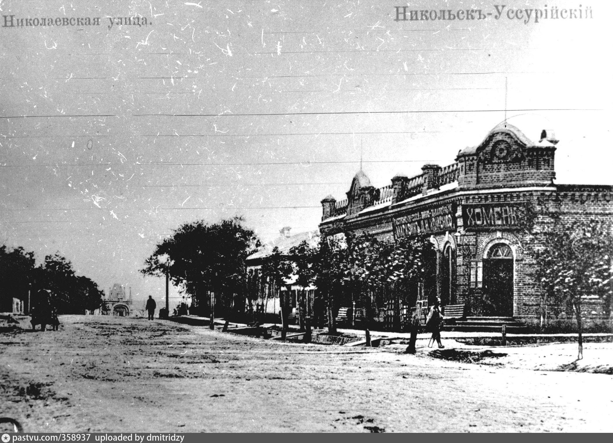 старинные фото уссурийского вокзала вызывает различные заболевания