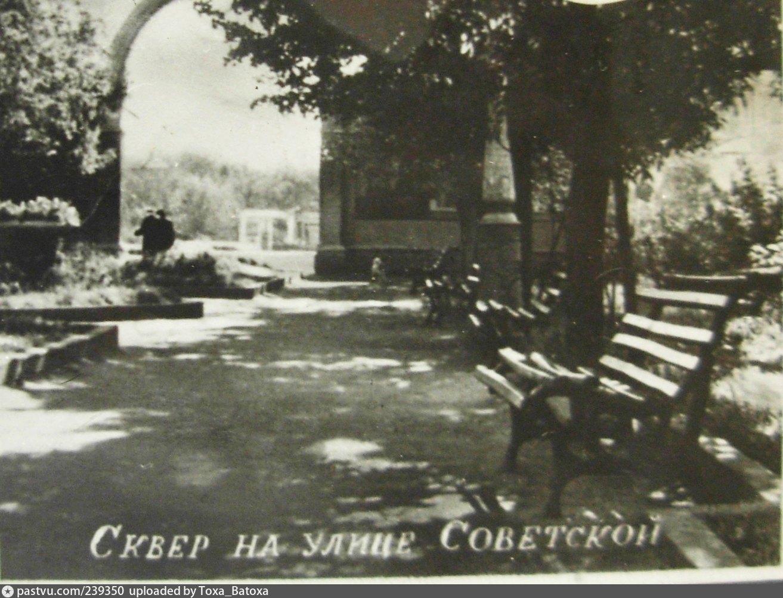 исторические фото парка мичурина тамбов вся продукция