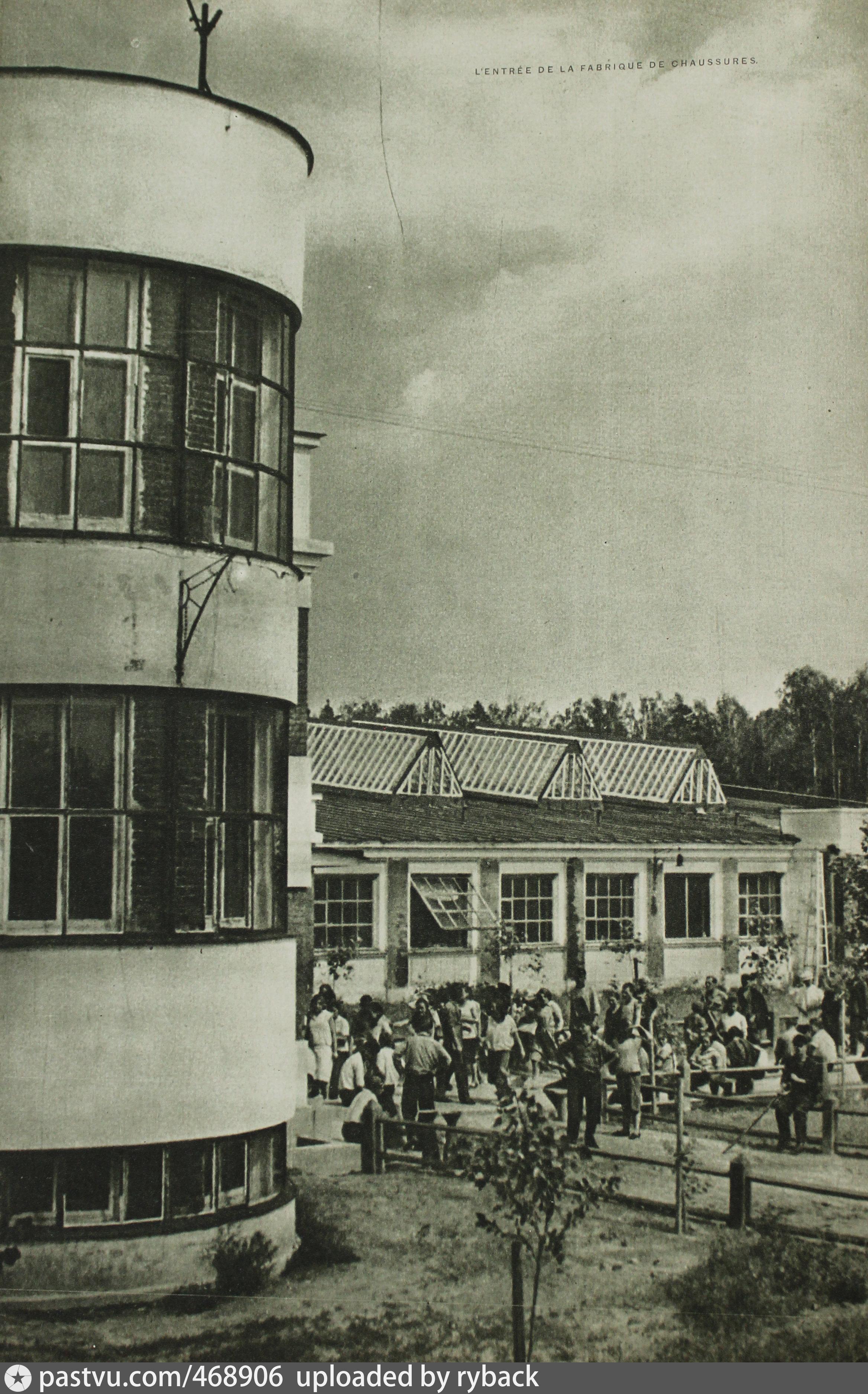 Черногорцы мужчины фото представляет