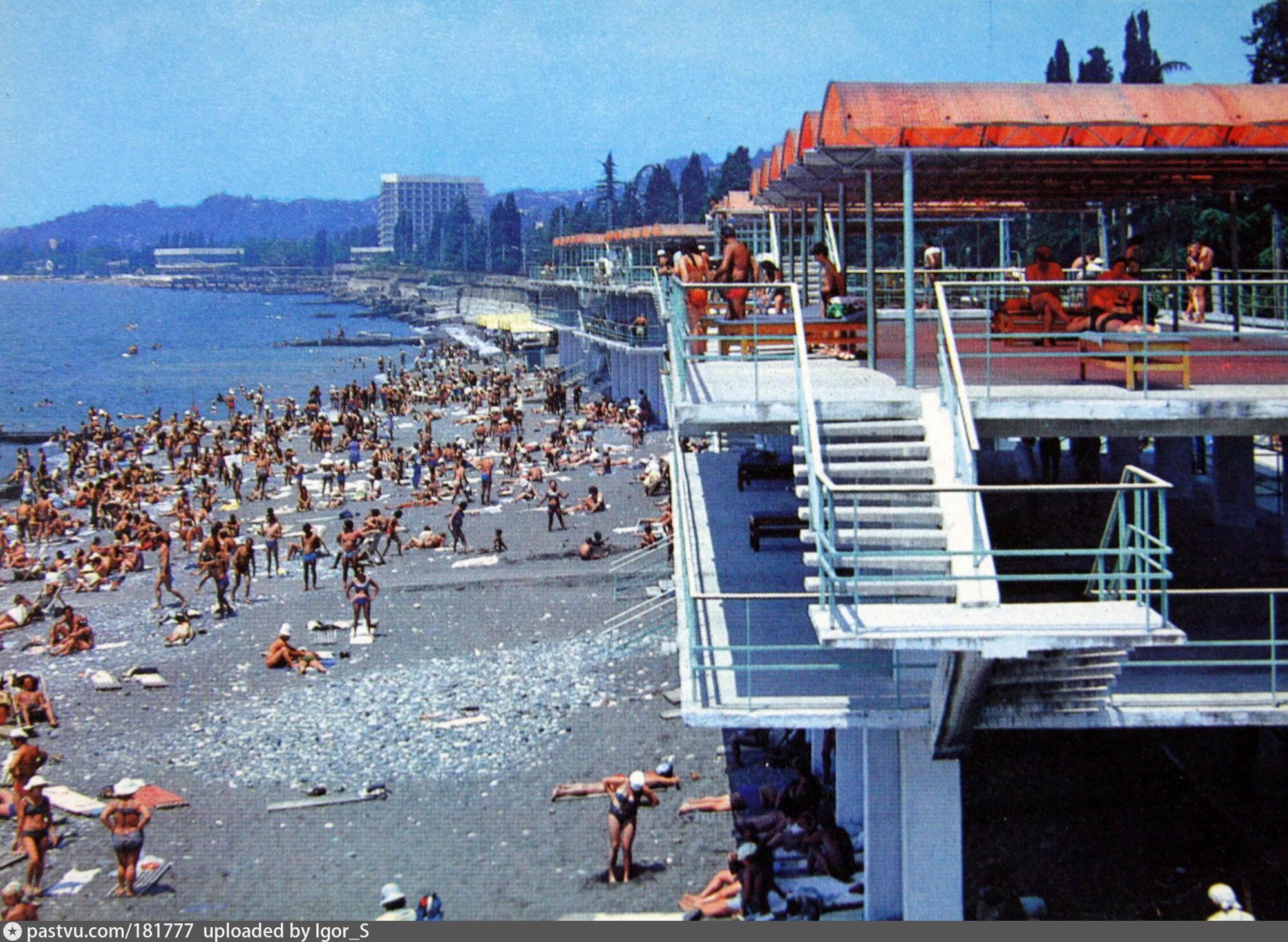 все локации фото сухуми в советские времена фидергама