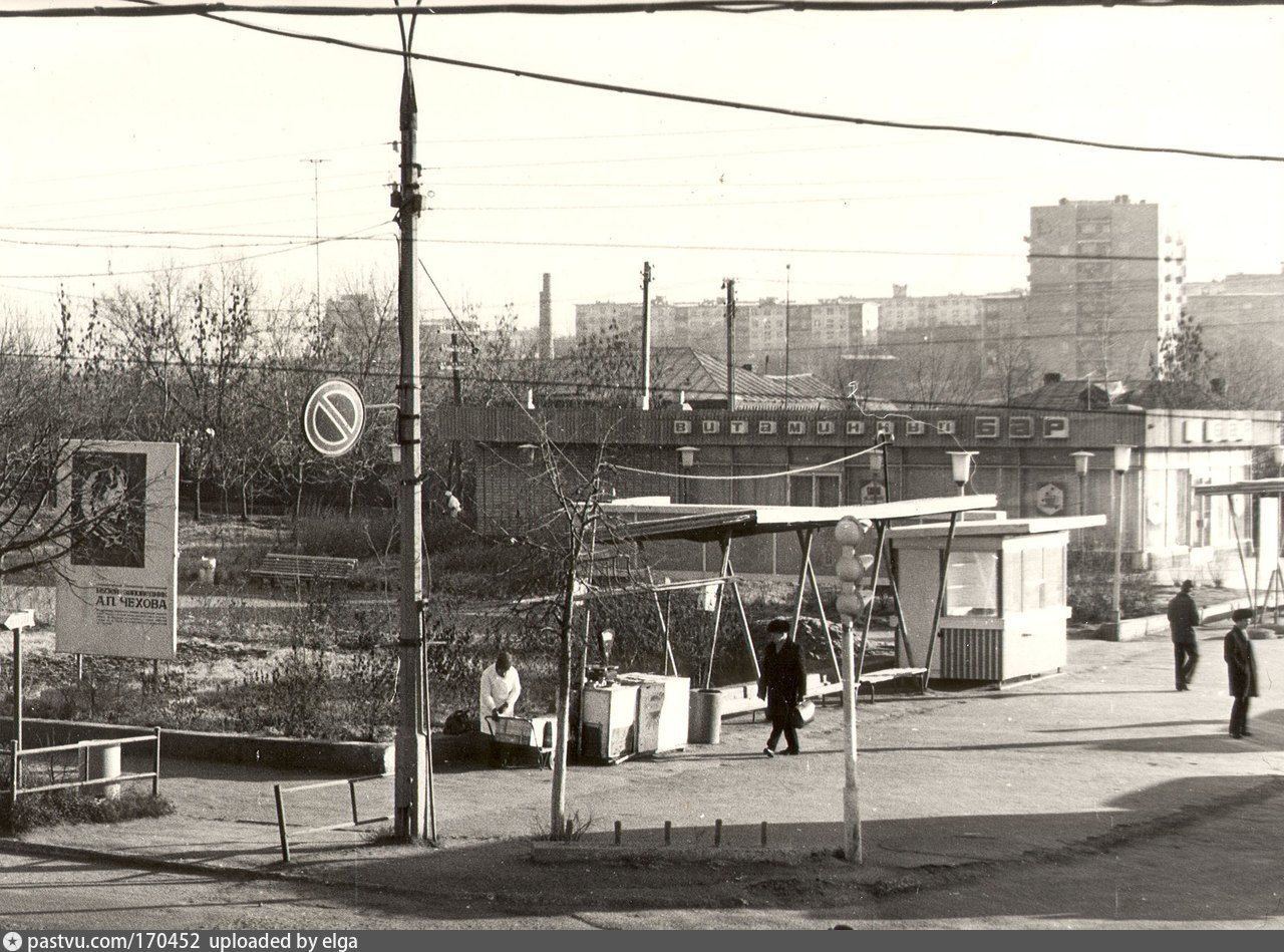 Старые фото города чехов