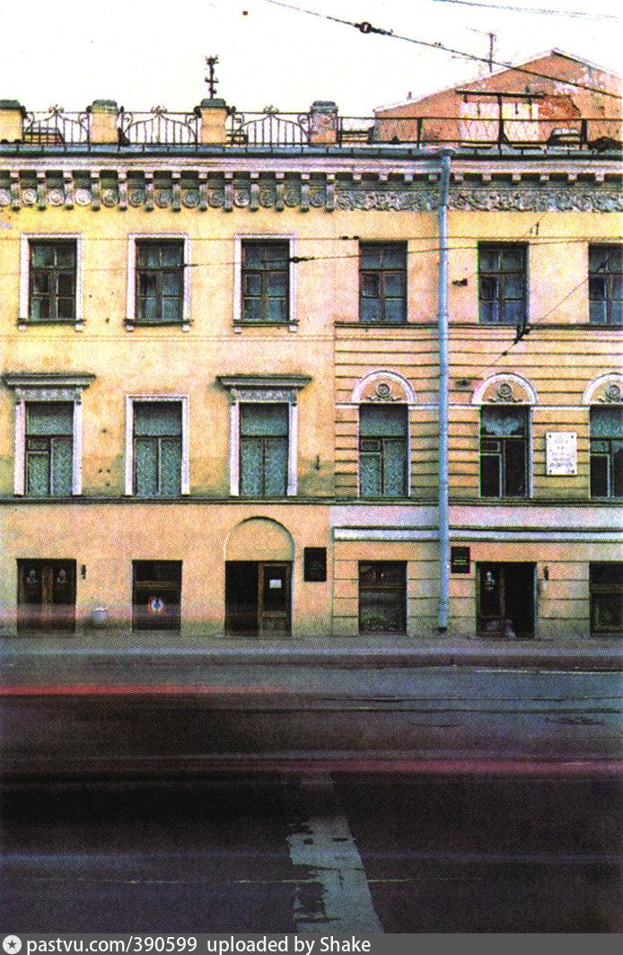 Институт гепатологии москва