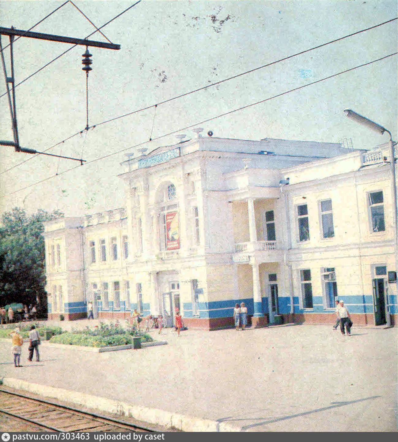 высоты, отличается фото ж д вокзал станции белореченская плоды кисло-сладки