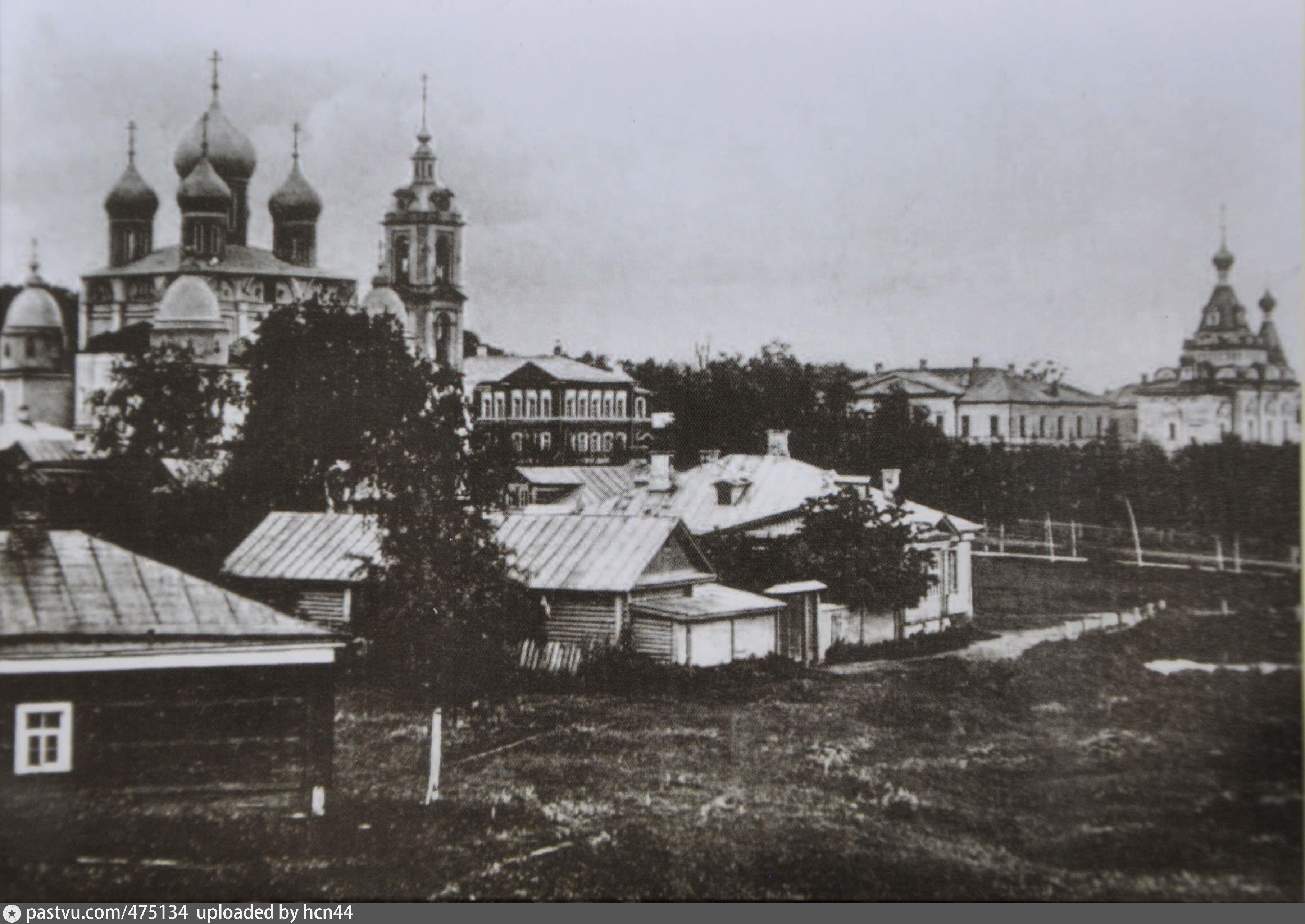 открытки дмитров история ингредиент