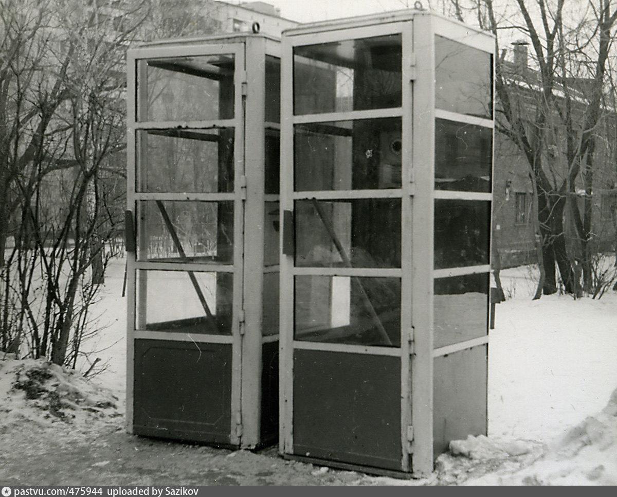 Фото в телефонной будке ссср