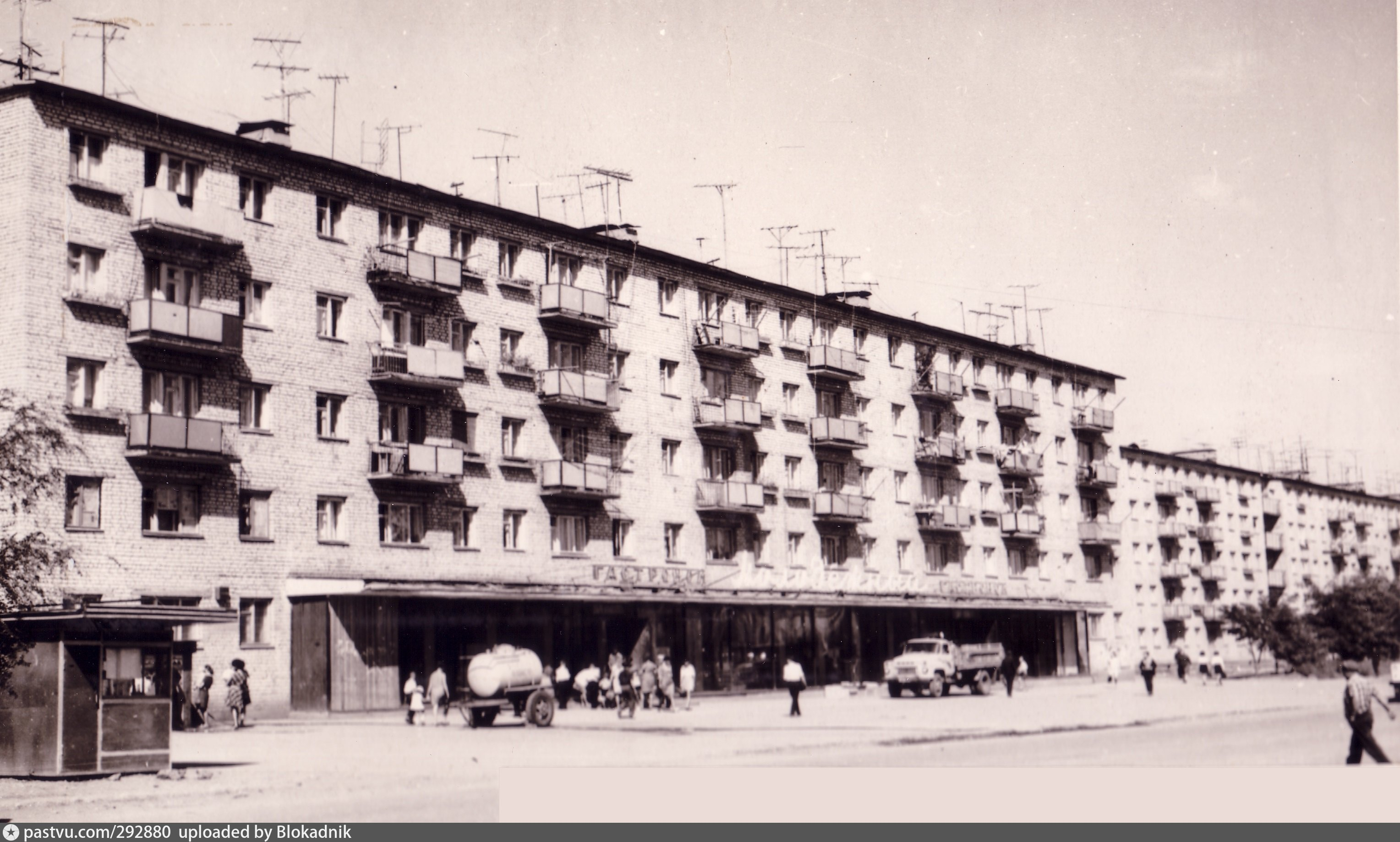 Фото старого города костаная 8