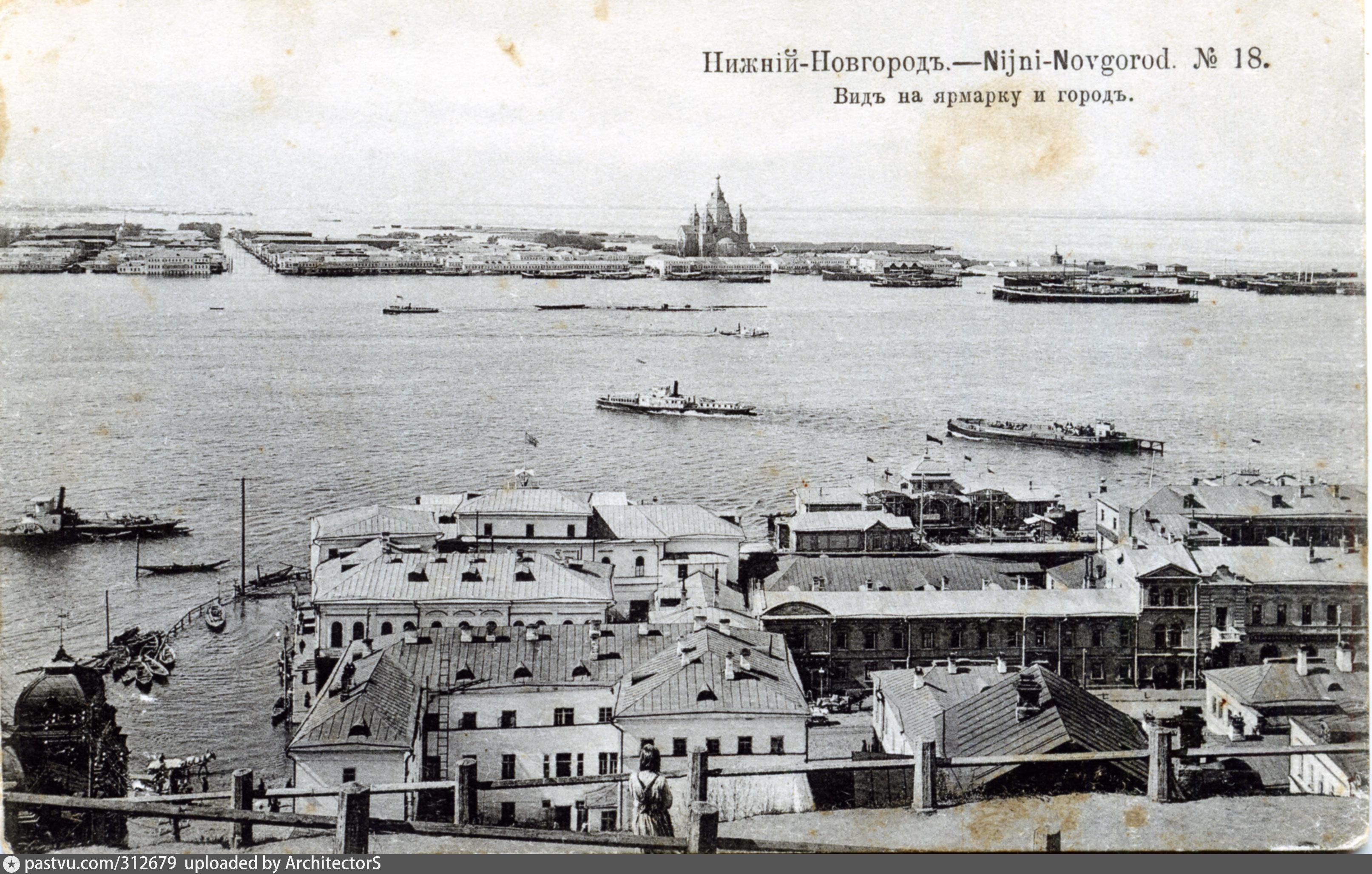 Нижний новгород в старой открытке
