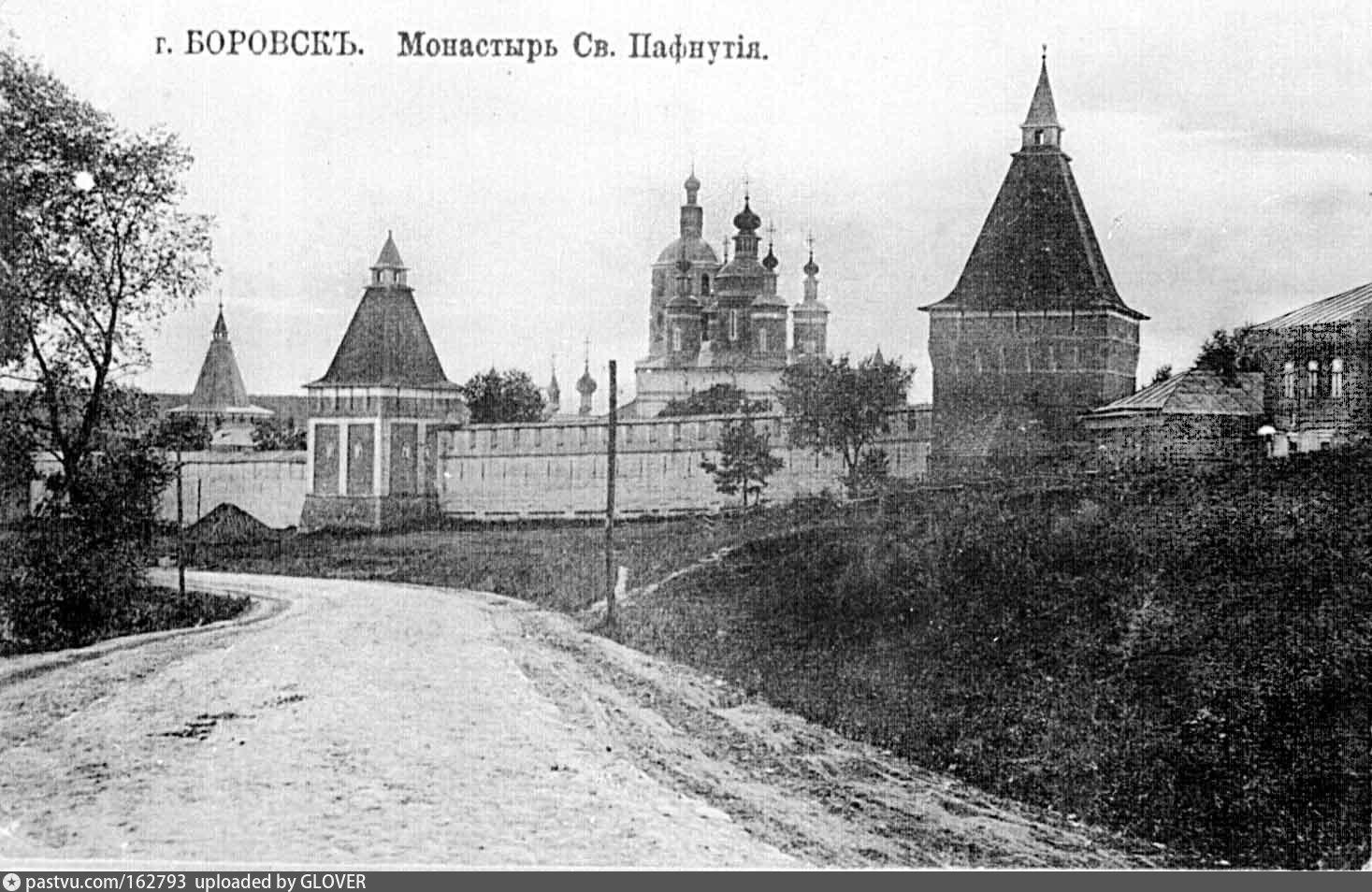 Старые фото боровска