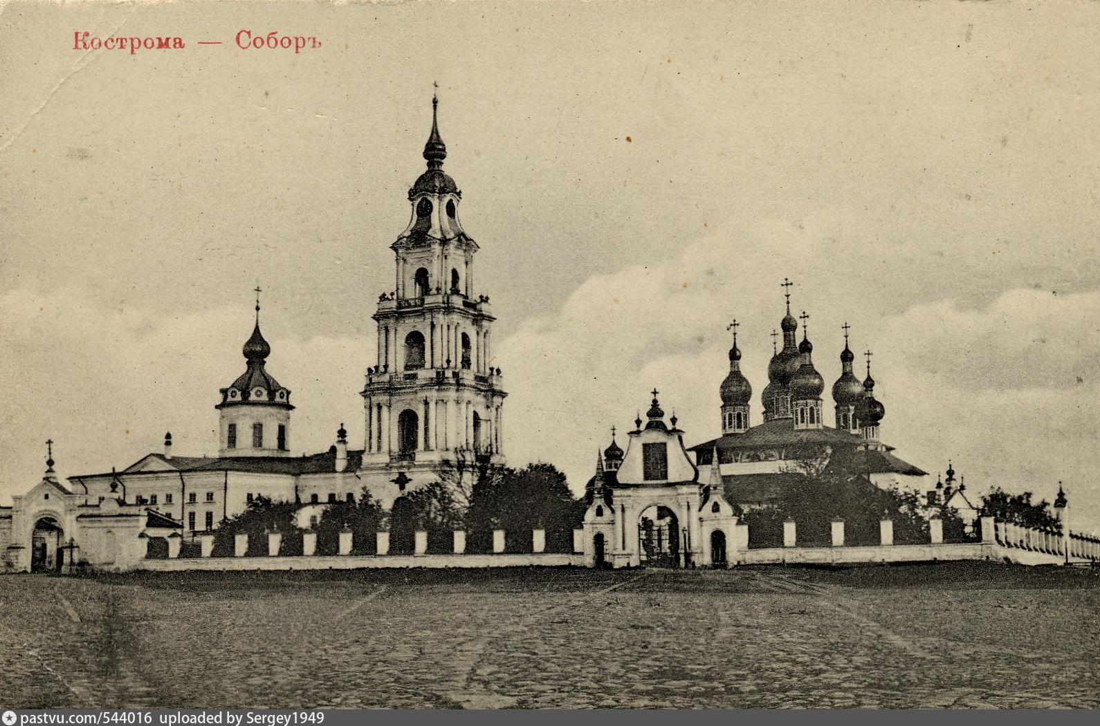 Картинки, кострома на старинной открытке
