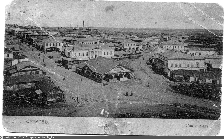 Ефремов на старых почтовых открытках и фотографиях