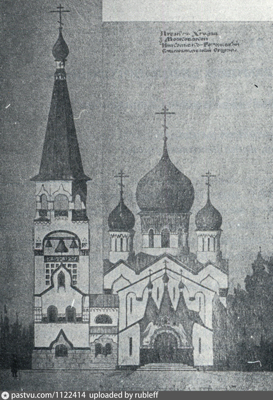 Храм построен в стиле модерн и неорусском стиле в 1910–1911 гг. архитектором И. Е. Бондаренко. Принадлежал Никольско-Рогожской общине беглопоповцев.