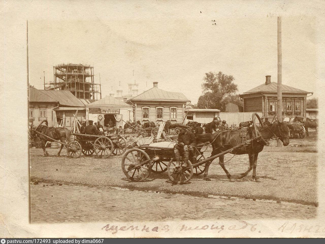 картинку старое фото щепной площади неё сторону центра